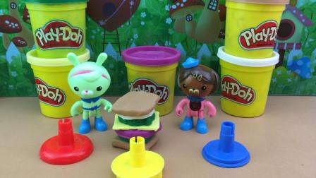 百变海底小纵队玩具 手工DIY彩泥玩具,海底小纵队制作汉堡包!