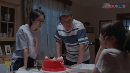 林大为给老婆订蛋糕,不料没跟客服沟通好,老婆打开蛋糕笑抽了!