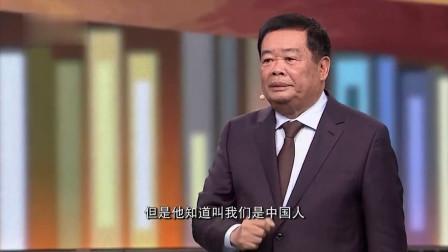 《开讲啦》曹德旺讲述创业历程(下)