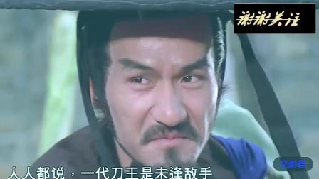 喜剧大片 洪金宝整蛊麦嘉等人 非常搞笑 !