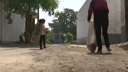 河北7岁女孩拾废品给弟弟治病 已有5600人次响应捐款