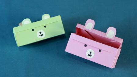 手工折纸教程,简单又可爱的文具盒折纸,小朋友们都喜欢