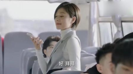 《亲爱的,热爱的》韩商言佟年当众秀恩爱,97都起鸡皮疙瘩了