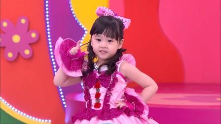 宝贝星乐园 第一季 被天使吻过的容颜,可爱小妹妹表演活力舞蹈