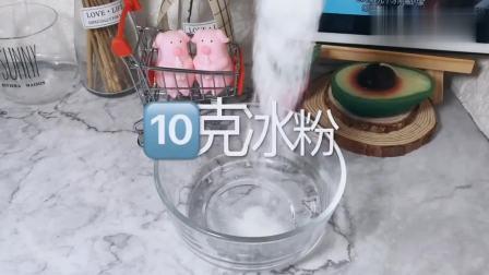 自制红糖冰粉,美味极了,学会不用买了!