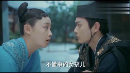 凤囚凰:清越:我喜欢你你怎么办 ,许凯一脸娇羞有点可爱