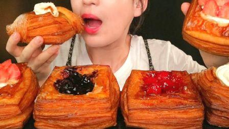 ☆ Mukderella ☆ 果酱起酥丹麦面包(草莓酱奶油、鲜奶油、蓝莓酱、樱桃酱) 食音咀嚼音(新)