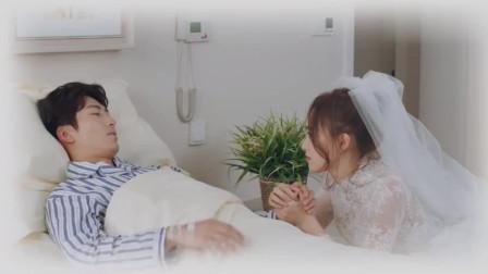 时间都知道:男子车祸重伤醒来,看到身着婚纱的女友在身旁,网友们纷纷表示:媳妇娶的值呀