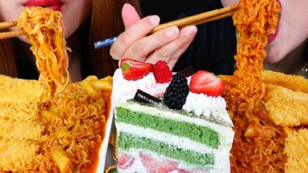 ☆ Kim&Liz ☆ 草莓奶油蛋糕、绿茶奶油蛋糕、芝士辣炒年糕拉面、天妇罗炸虾 食音咀嚼音(P2最新吃播)(新)