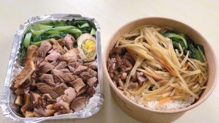 外卖13.5元的隆江猪脚饭,对比15.5元猪脚饭,到底有什么区别?吃完感觉上当了!