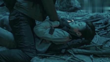 《秦岭神树》 王老板袭击吴邪,六角铜铃就是会作怪!你看大家又神志不清了