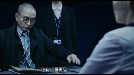 心冤:丈夫罪证据摆在眼前,祁德胜的步步紧逼,宝飞凤按捺不住