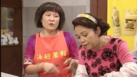 外来媳妇本地郎:为了让阿娇好好干活,香兰送衣服给阿娇!