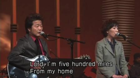 只有最纯净的声音才能唱出离家五百里的真挚情感