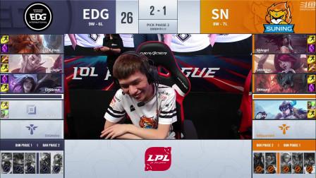 2019LPL夏季季后赛LOL英雄联盟八强赛 EDG VS SN 第4局