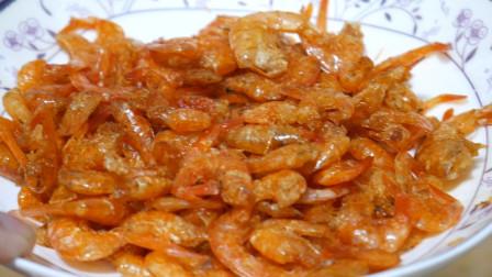 小虾米还是这样做好吃,还没出锅,儿子就闻着香味进厨房了