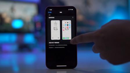 iOS13.1 beta 2体验:三大改进修复 bug,iPhone11或搭载13.1
