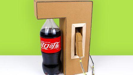 手工制作用纸壳制作可口可乐饮料机不要误当做加油机