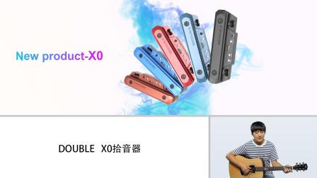 DOUBLE X0拾音器民谣吉他拾音器功能讲解及视听 酷音小伟