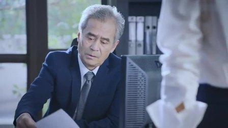 山月:公司股东故意为难向远,不料她是老总准儿媳,下秒让他后悔