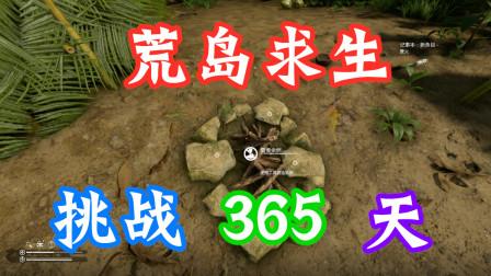 绿色地狱01:真实荒岛求生,来看看我都掌握哪些生存技能