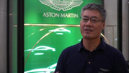 专访 阿斯顿马丁拉共达(中国)总裁  彭明山