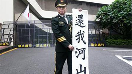 了不起的上海男人,火烧靖国神社,获中韩两国庇护,日本颜面扫地