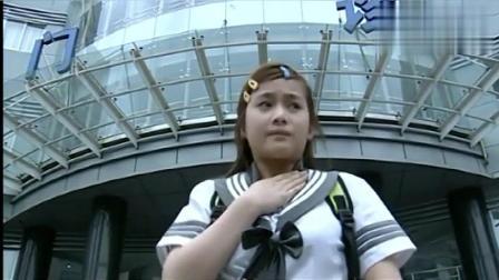 青春冲动:16岁少女出来怀孕,却不知道谁是爹,瞬间崩溃大哭
