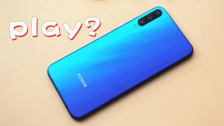 电子垃圾?荣耀Play3发布,一款没有指纹识别的智能手机?