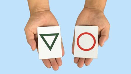 神奇的五张卡片,为什么手轻轻一晃,想要什么图案就来什么图案!