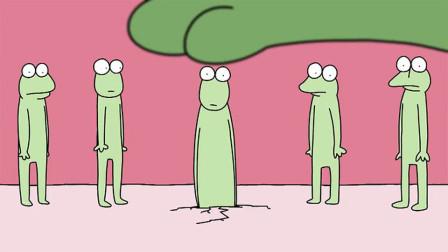青蛙界的保安队长,为了统一蛙群的高度,直接把高的青蛙按进地里