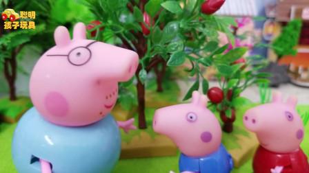 《 小猪佩奇》小故事 佩奇,你太调皮了,猪妈妈可不喜欢不听话的小孩哦