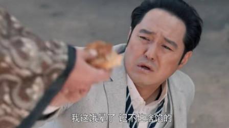 老酒馆:贺义堂终成汉奸,陈怀海大怒:你有何脸面见列祖列宗!
