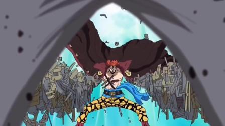 海贼王:原本基德想围攻红发,中途却被凯多灭队,不愧铁憨憨!