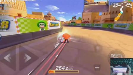 跑跑卡丁车:晨曦良心提醒,自动小喷有绝对优势!