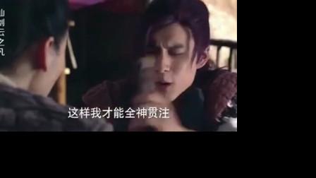 仙剑:小伙把女子的手放桌子上,拿刀扎桌子,竟还要闭着眼睛玩