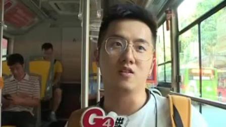 G4出动 2019 公交乘务管理员 助力平安广州