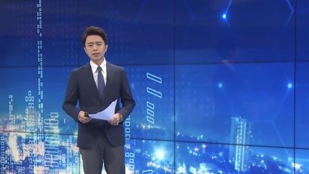 都市晚高峰 2019 云南巧家县 发生滑坡灾害 9人失联