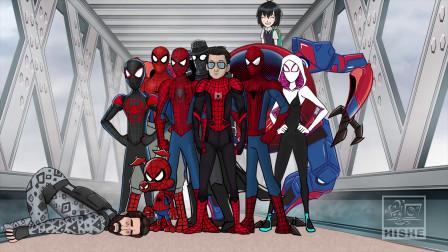 《蜘蛛侠:英雄远征》该如何结局?九个蜘蛛侠群殴神秘客