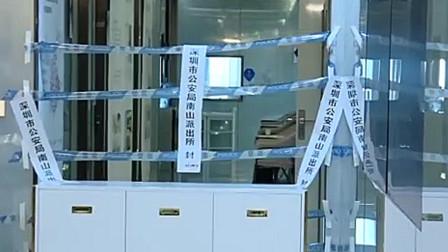 深圳一女子割双眼皮手术前突然去世 家属质疑美容院操作失误