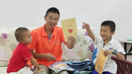 开学第一天!看看读三年级的儿子都发了什么书?