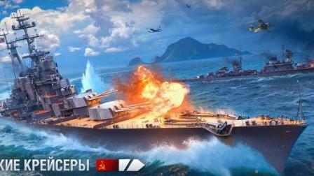 【战舰世界欧战天空】第707期 红色巡洋莫斯科