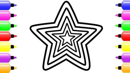 亲子简笔画:七重五角星画画