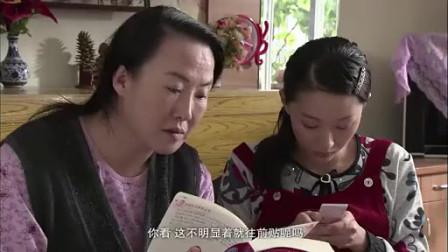 刘能的育儿大全学的真不错,回答问题正确率百分之百!