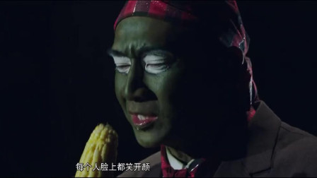 超级整蛊霸王精彩片段