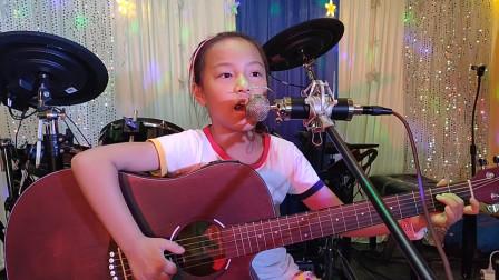 钟晓晴同学学习吉他表演视频《兰花草》