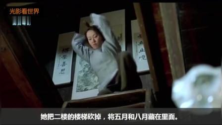 一部关于南京大屠杀的电影, 母亲为保护两个孩子, 惨遭日寇侵害