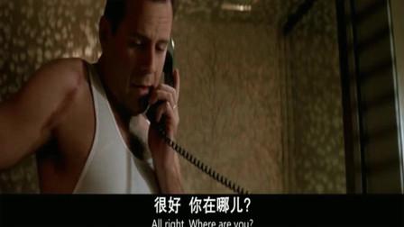 虎胆龙威:小伙拿钳子剪电话线,不料有人更狠,直接用上了电锯