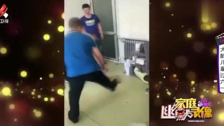 家庭幽默录像:大叔拍四角!输了耍无赖赢了超嘚瑟,一把年纪了就不能成熟点吗