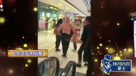 家庭幽默录像:你以为爸爸背着宝宝?what?爸爸你以假乱真的技术很强哦!